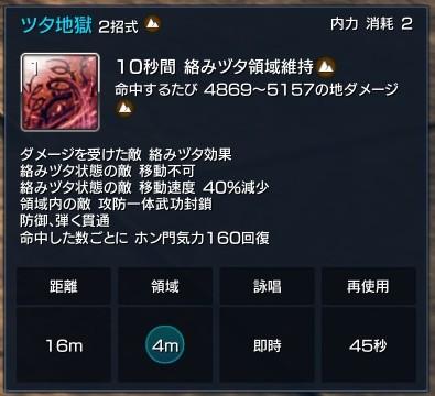 20170603134106c1e.jpg
