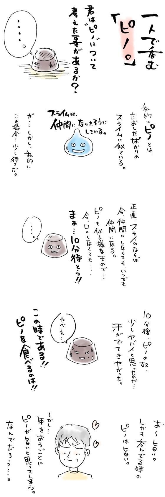 20170709_220043345.jpg