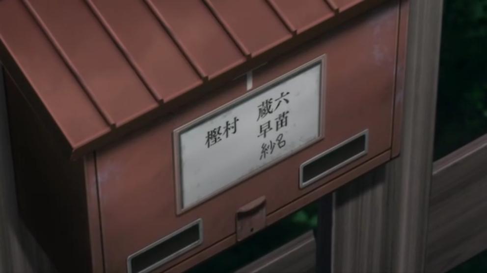 anime_1442_2017051522191548d.jpg