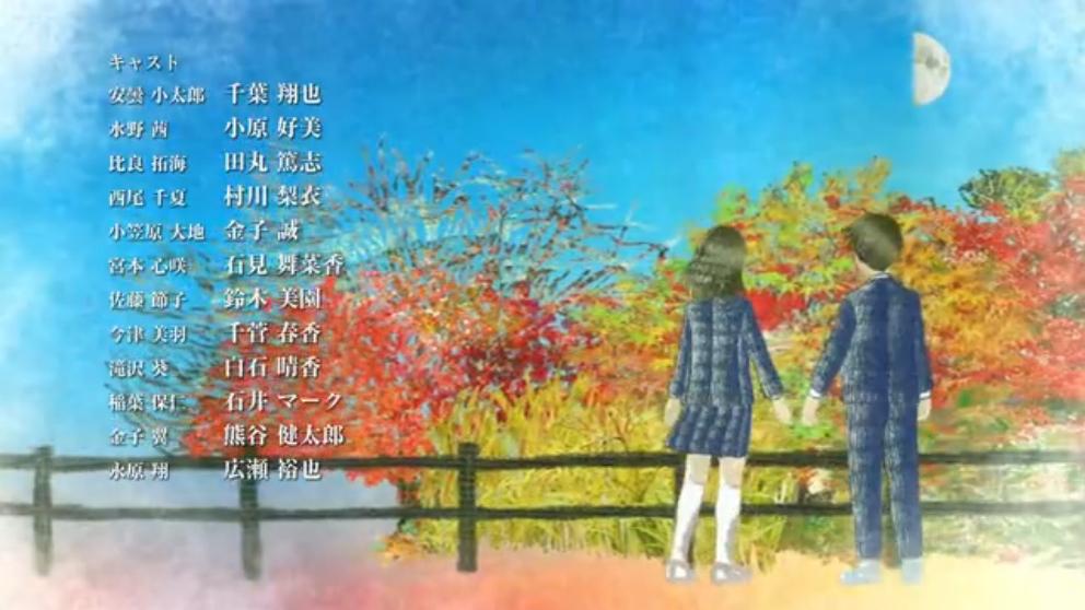 anime_1501.jpg