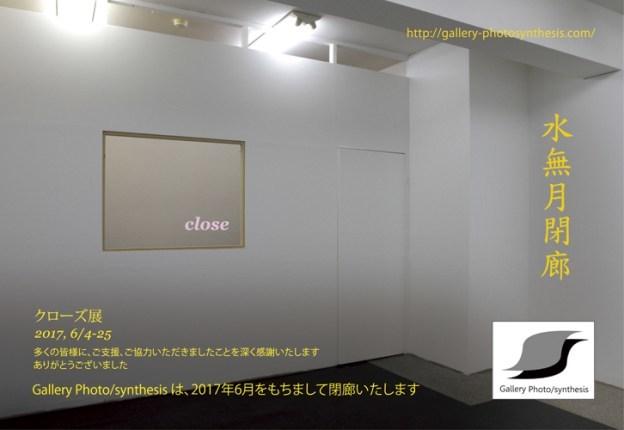 close.jpg