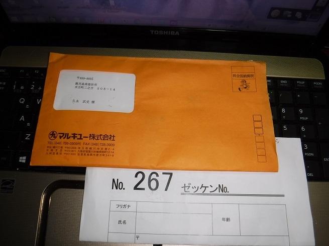 DSCF0239.jpg