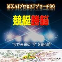 200-200-mxai86.jpg