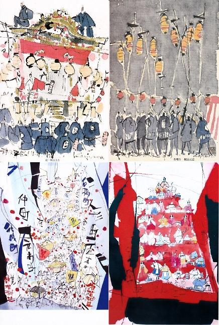 梶山立志画業40年記念 2