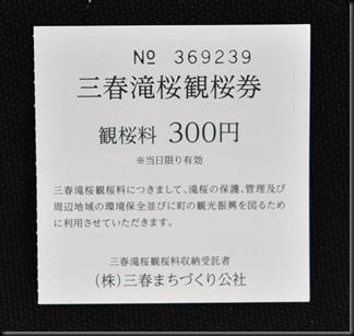 2017_0426_123037