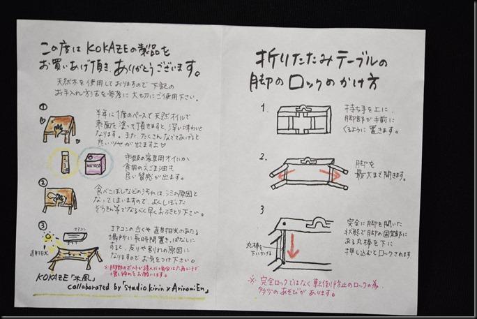 2017_0426_163057