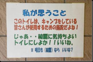 70%-2016_0914_114847