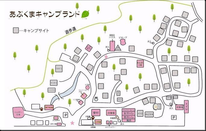 abukuma201704-0
