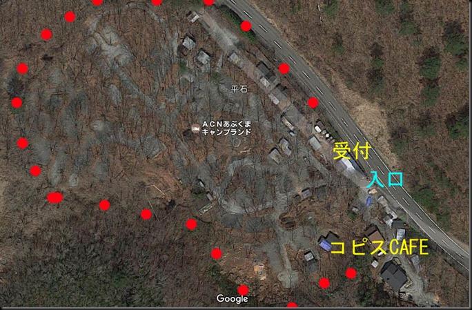 abukuma201704-1-23