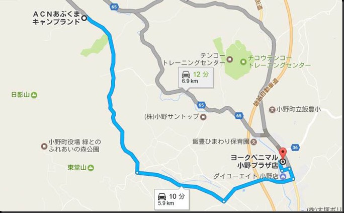abukuma201704-11