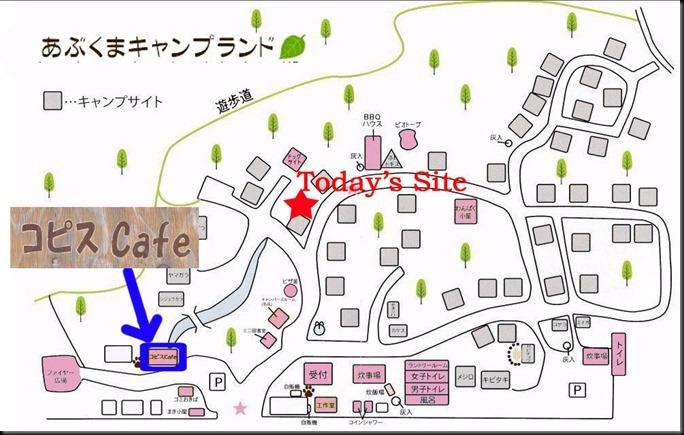 abukuma201704-2-1_thumb[1]