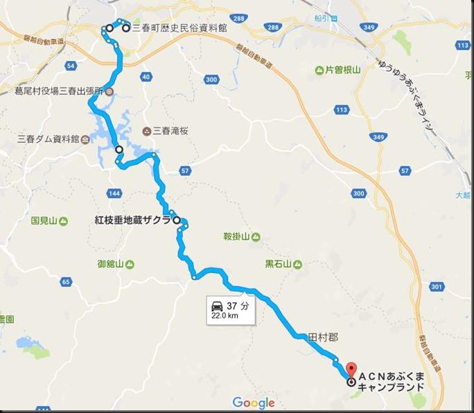 abukuma201704-5