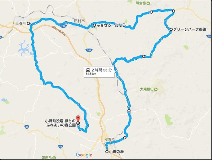 fukusima201704-3