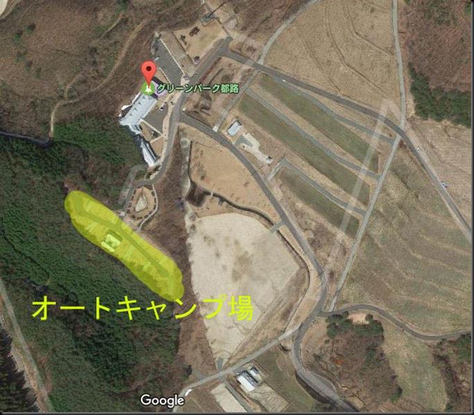 greenpark-1-1
