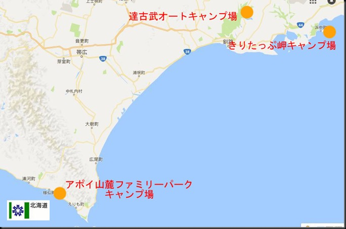 hokkaido001-1