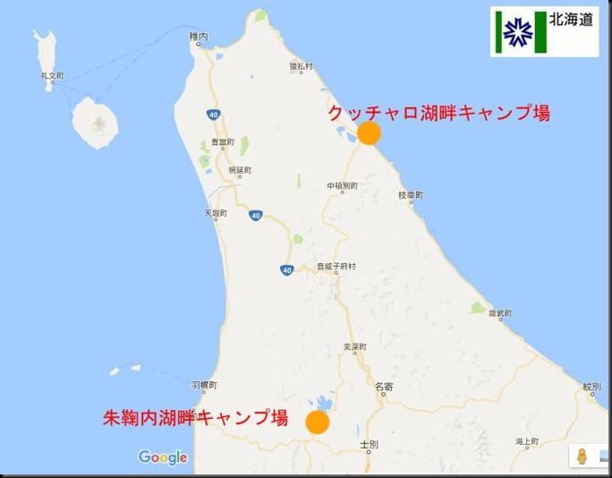 hokkaido004-1