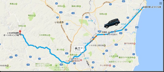 iwakisitoono201704-16-1