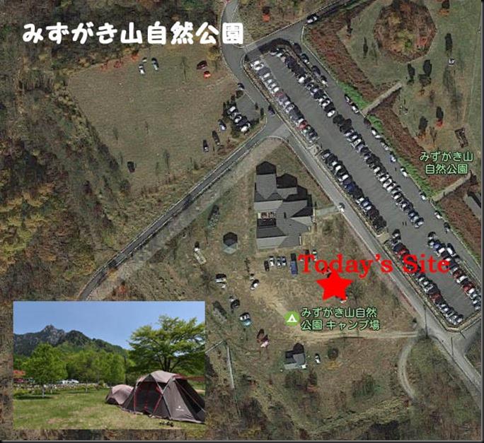 miuzgaki201705-3-1