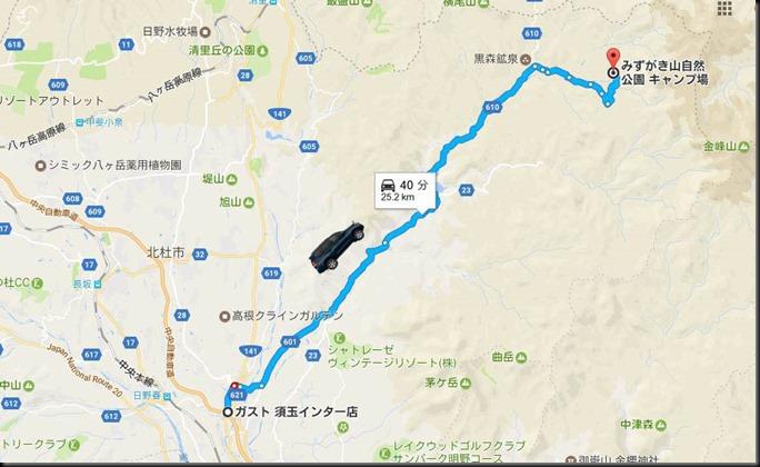 miuzgaki201705-9-1