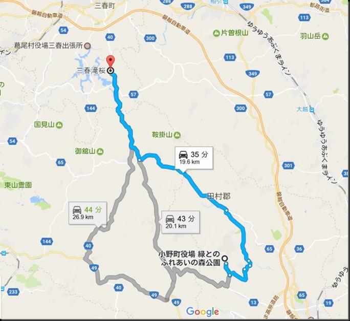 takizakura02