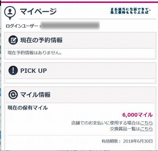 dd_yuutai-koukan-05_201702.jpg