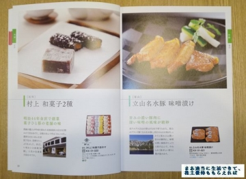 kddi_yuutai-catalog-2017-10_201703.jpg