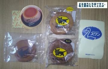 クロネコポイント 交換02 ウォークスルーお菓子BOX・B  201706