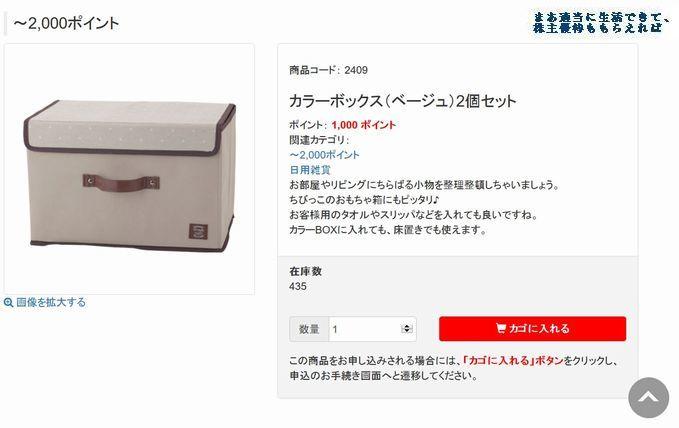 rizap_yuutai-site-web-03_201703.jpg
