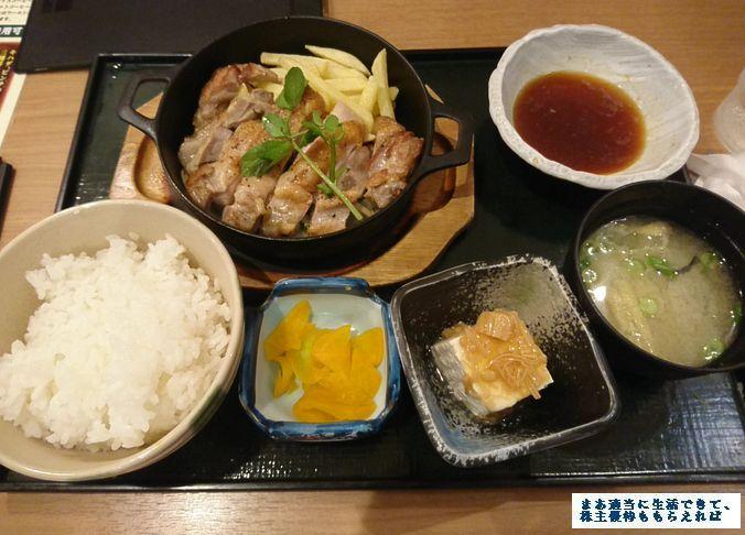 via-hd_ichigen_higawari-chiken-01_201705.jpg