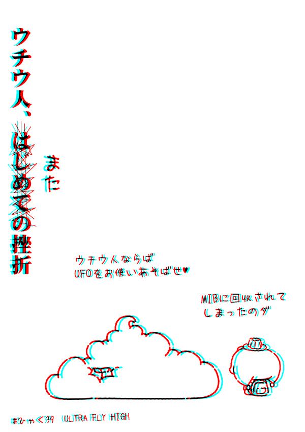 03after_139_3D.jpg