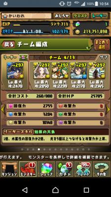 2017-05-14 015428