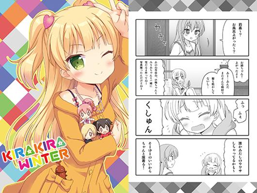 syoukai_krw.jpg