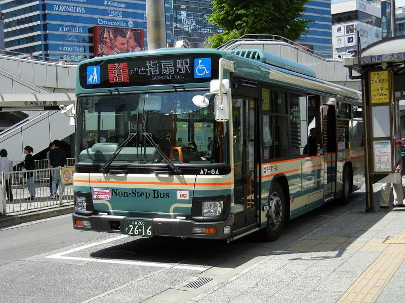 DSCN9286.jpg