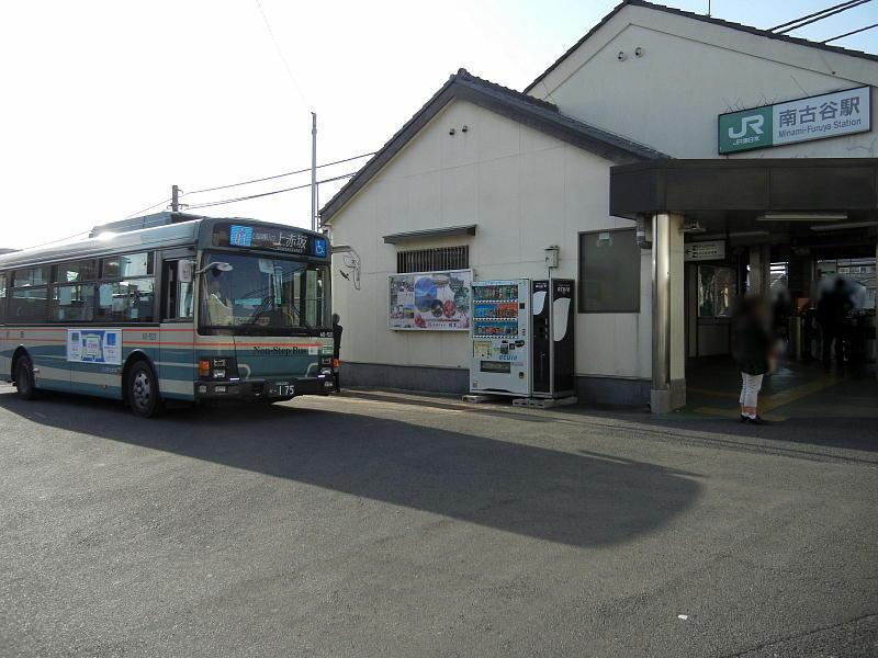 DSCN9315.jpg