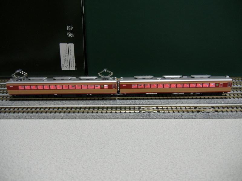DSCN9404.jpg