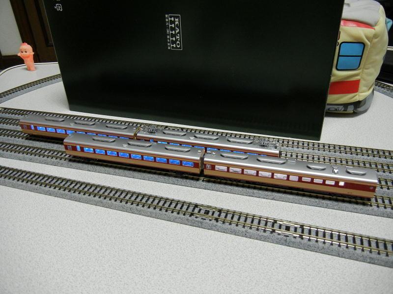 DSCN9408.jpg
