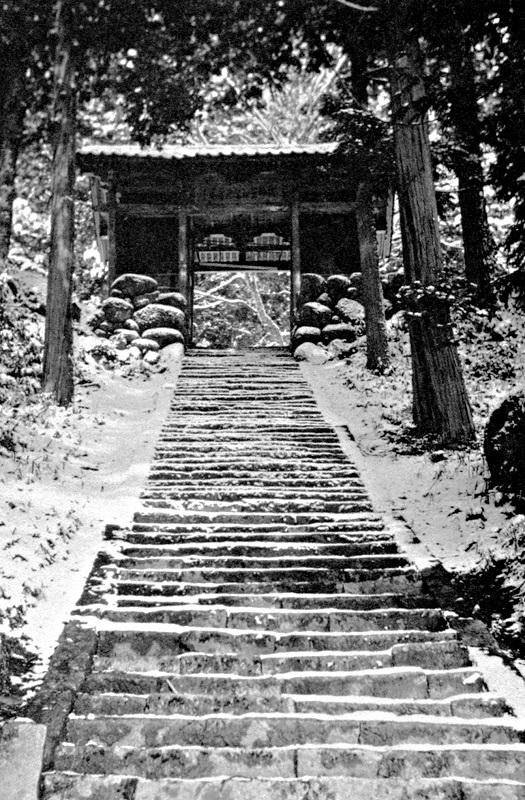 昭和30年代の古保利薬師堂参道