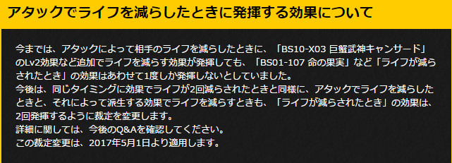 2017050315320080a.jpg