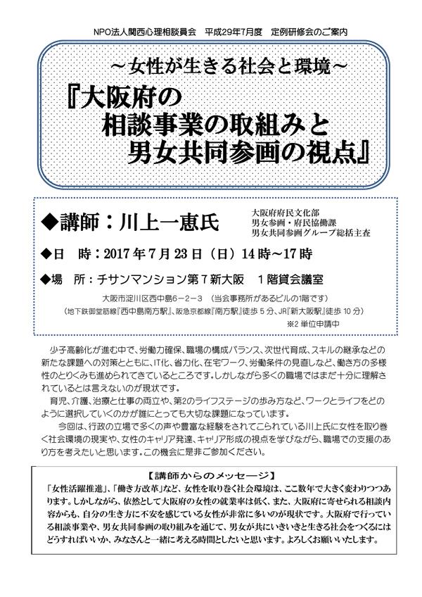 2017-7gatu.jpg
