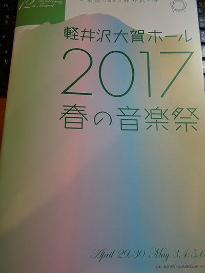 20170503-6.jpg