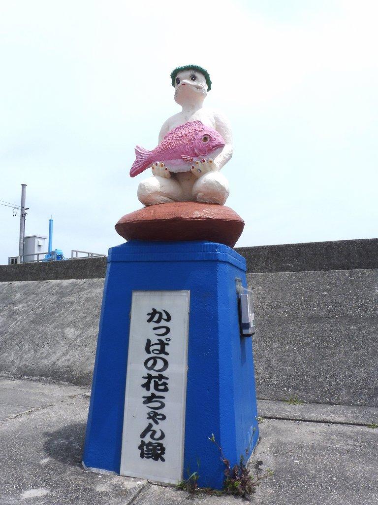 kowaguchi1.jpg