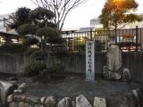 JR瀬野駅 北口の石碑群