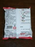 サンヨー食品 竹岡式ラーメン 原材料