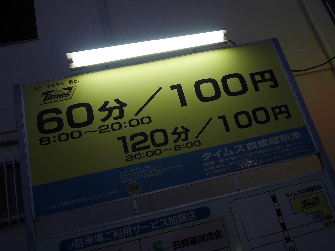 P1180811.jpg