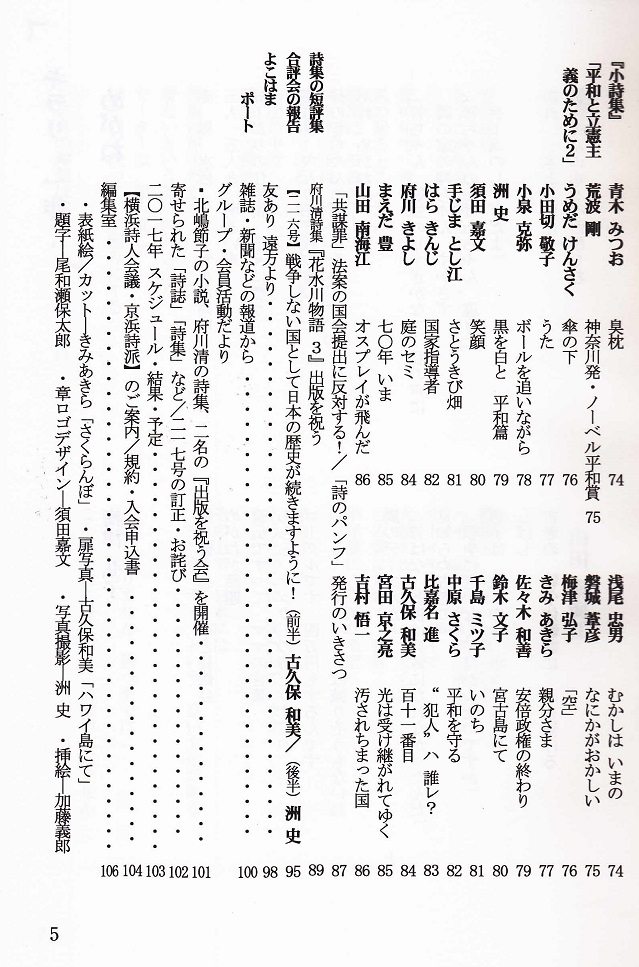 1706k218-mokuzi02.jpg