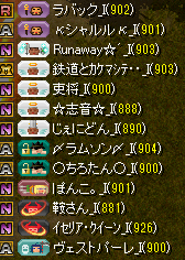 20170615003127fc3.png