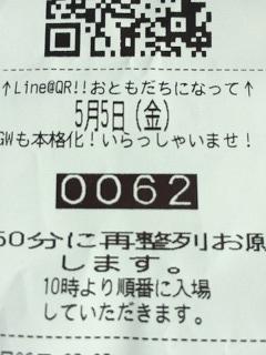 20170505221606526.jpg