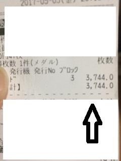 20170505230712416.jpg