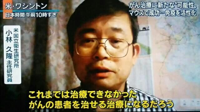 奈良へ行くまで 夫が汚職に踏み切る時