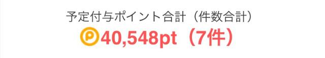 20170605103534c2f.png